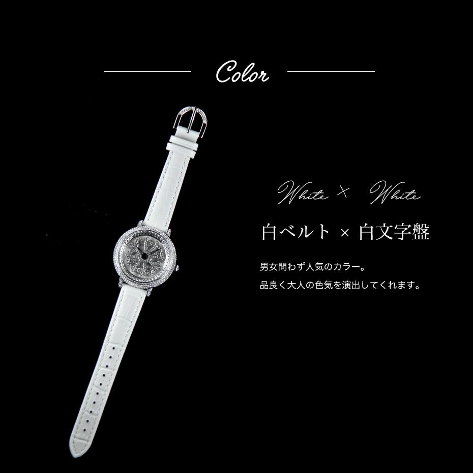 72a65ae82e AnneCoquine(アンコキーヌ)/ぐるぐる時計/ミニクロスシルバーベゼル【ホワイト×ホワイト