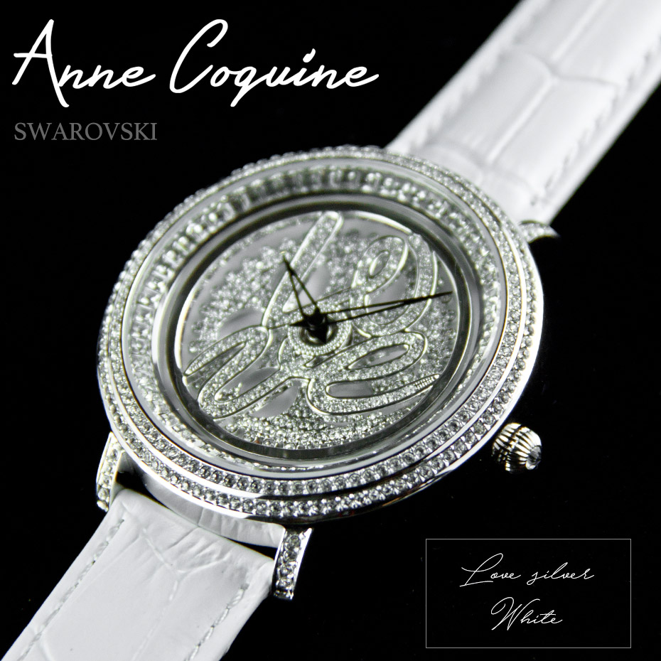 LOVEシルバー【ホワイト】スワロフスキーを贅沢にあしらい、LOVEの文字とサークルデザインが2段交互に回るデザイン。/アンコキーヌ 時計 ぐるぐる くるくる グルグル★アクセサリー/男女兼用/新作/腕時計/ジュエルウォッチ/腕時計 レディース/腕時計 /革ベルト/売れ筋