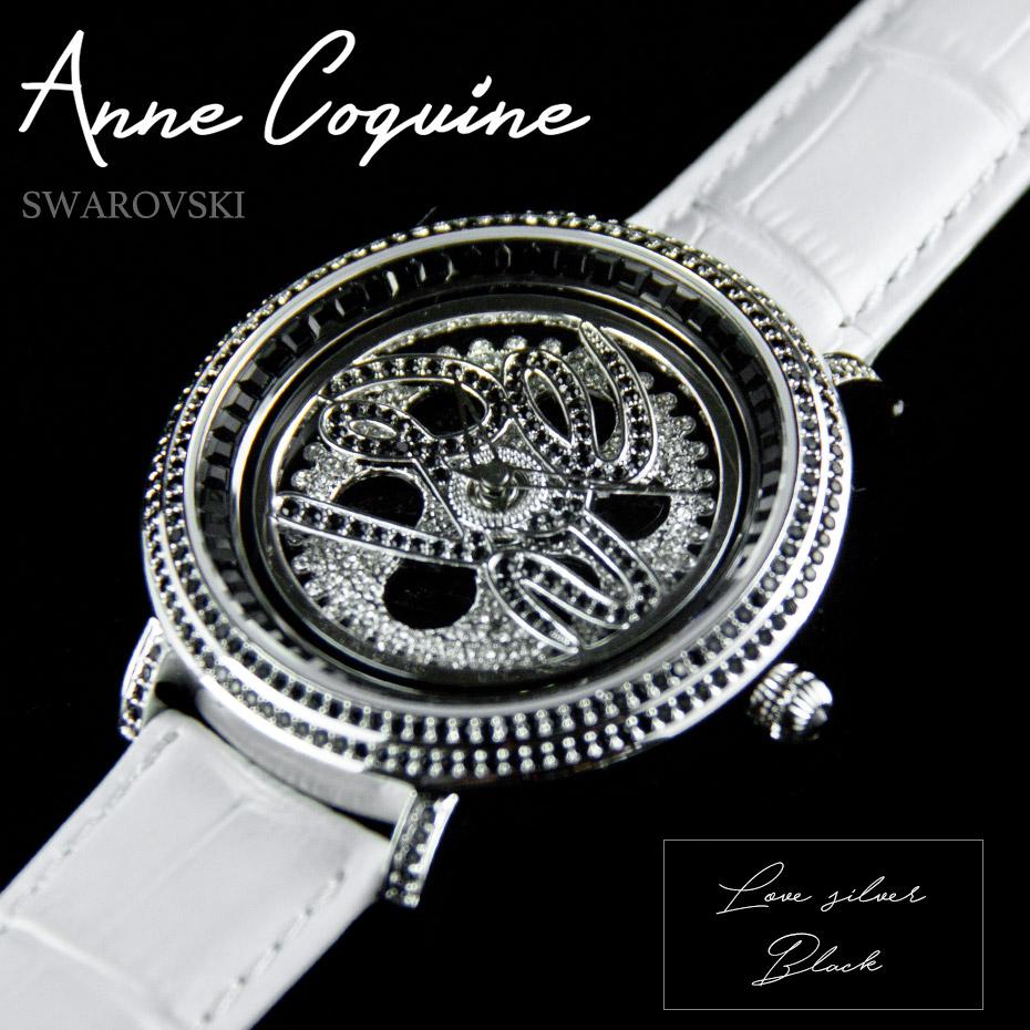 LOVEシルバー【ブラック】スワロフスキーを贅沢にあしらい、LOVEの文字とサークルデザインが2段交互に回るデザイン。/アンコキーヌ 時計 ぐるぐる くるくる グルグル★アクセサリー/男女兼用/新作/腕時計/ジュエルウォッチ/腕時計 レディース/腕時計 /革ベルト/売れ筋