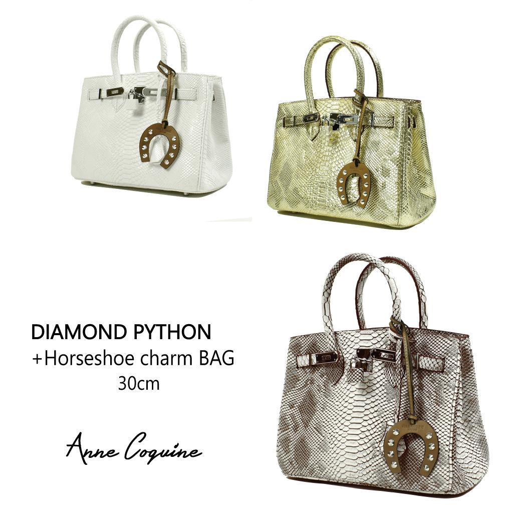 AnneCoquine(アンコキーヌ)ダイヤモンドパイソン ホースシューチャーム付きバッグ 30cm 2346 バッグ レディース