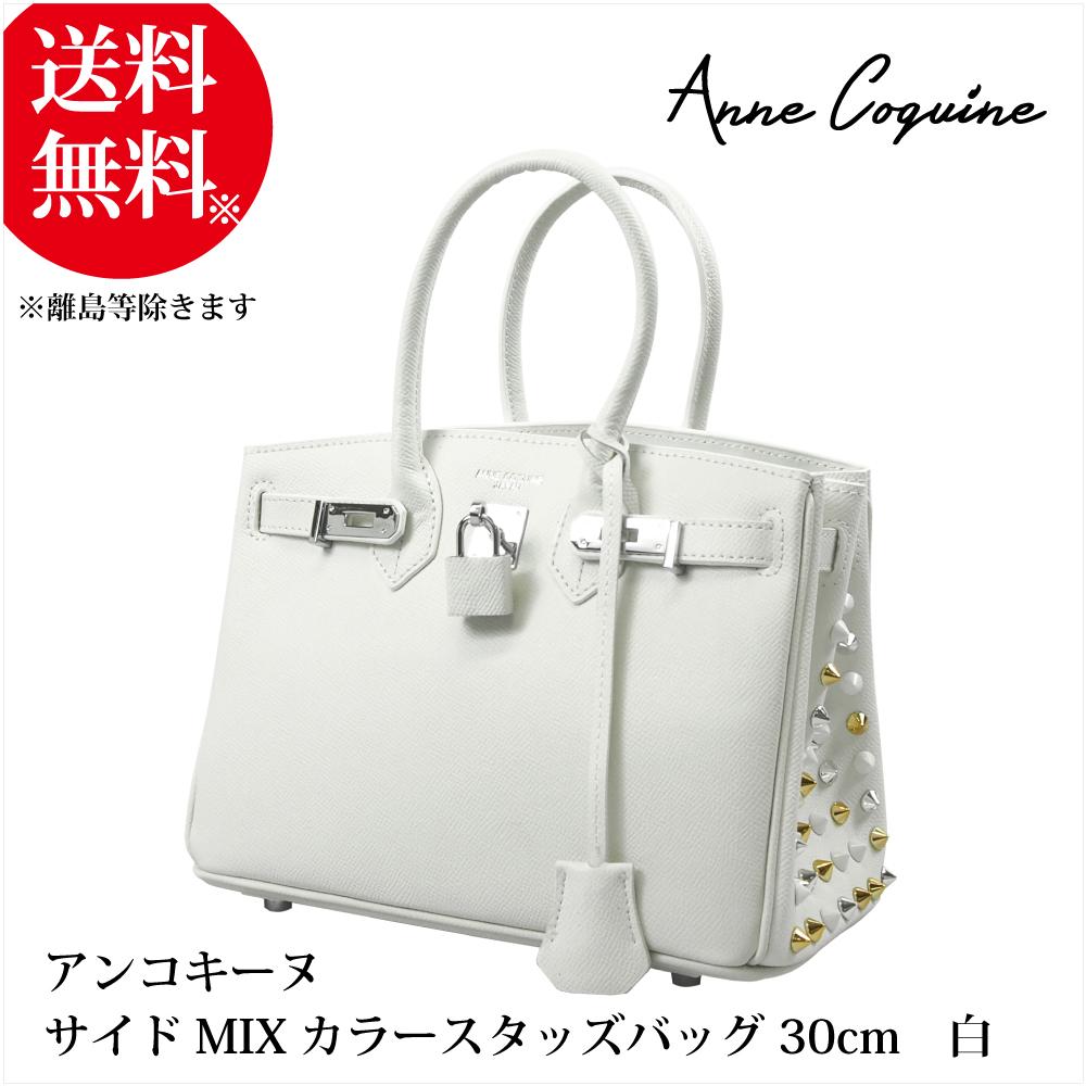 Anne Coquine アンコキーヌ サイドMIXカラースタッズバッグ<30cm> ホワイト 2281-0121 スタッズ