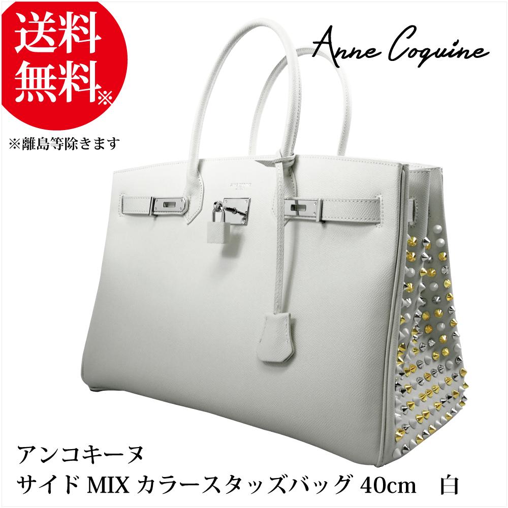 Anne Coquine アンコキーヌ サイドMIXカラースタッズバッグ<40cm> ホワイト 2283-0121 スタッズ
