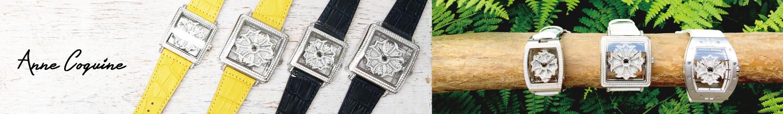 アンコキーヌ:ぐるぐる回るアンコキーヌグルグル時計。スワロフスキー使用。