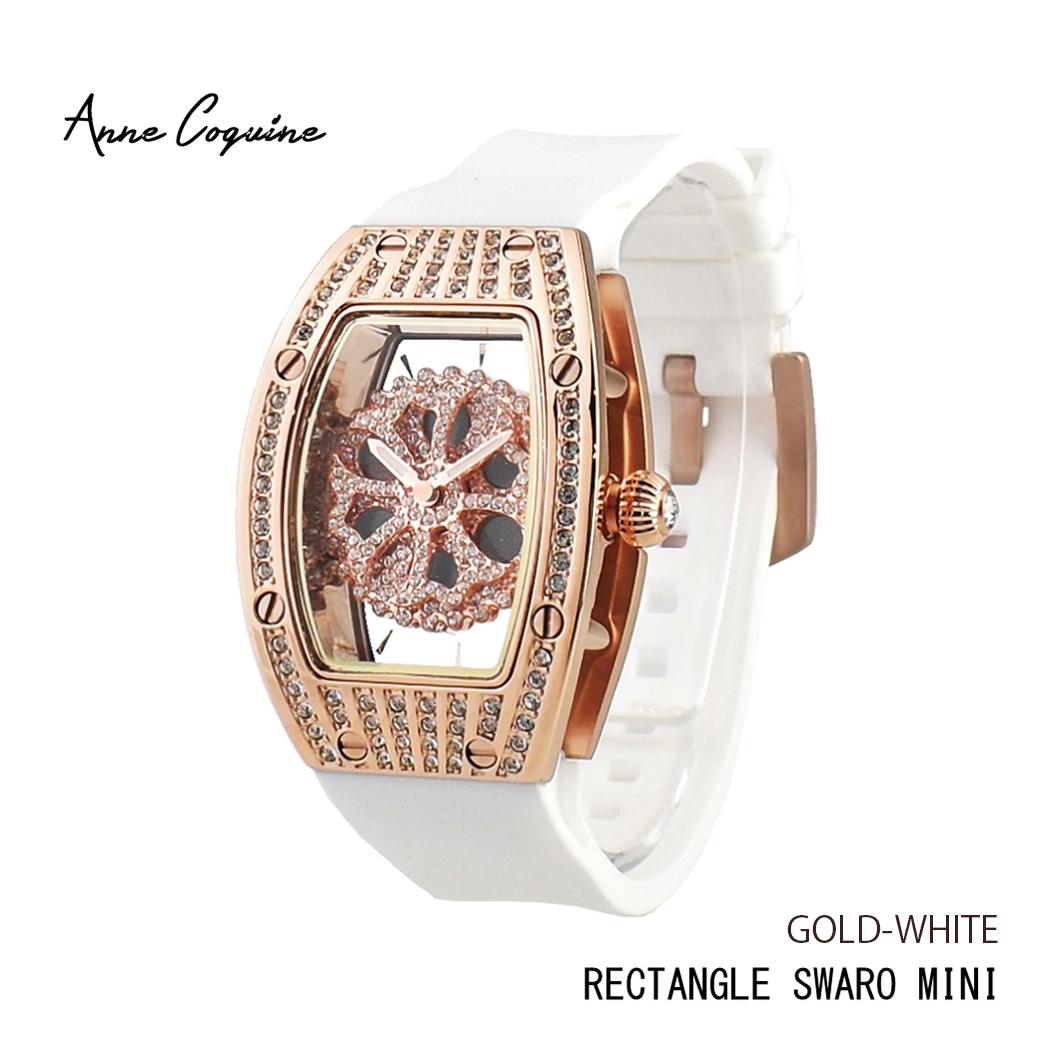 Anne Coquine(アンコキーヌ)ミニ レクタングルスワロ(ゴールド×ホワイト) 1248-1501 スワロフスキー レディース時計 ラグジュアリー 腕時計 プレゼント 記念日