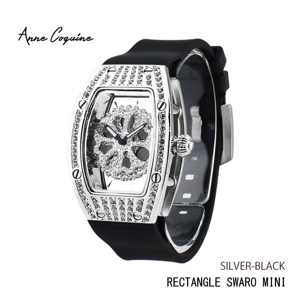 Anne Coquine(アンコキーヌ)ミニ レクタングルスワロ(シルバー×ブラック) 1148-1402 スワロフスキー レディース時計 ラグジュアリー 腕時計 プレゼント 記念日