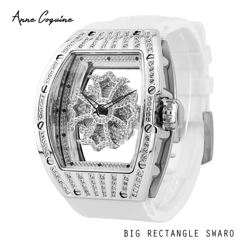Anne Coquine(アンコキーヌ)ビッグレクタングルスワロ(シルバー×ホワイト) 1147-1401 スワロフスキー ユニセックス時計 メンズ時計 ラグジュアリー 腕時計 プレゼント 記念日