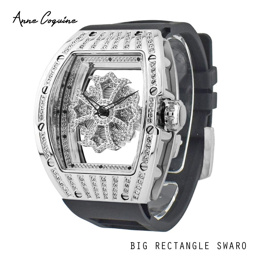 (公式) アンコキーヌ Anne Coquine 腕時計 メンズ 時計 ビッグレクタングルスワロ シルバー ブラック 1147-1402 スワロフスキー ユニセックス ラグジュアリー 記念日 ブランド 高級 ペア ぐるぐる くるくる 回る ゴージャス プレゼント ギフト
