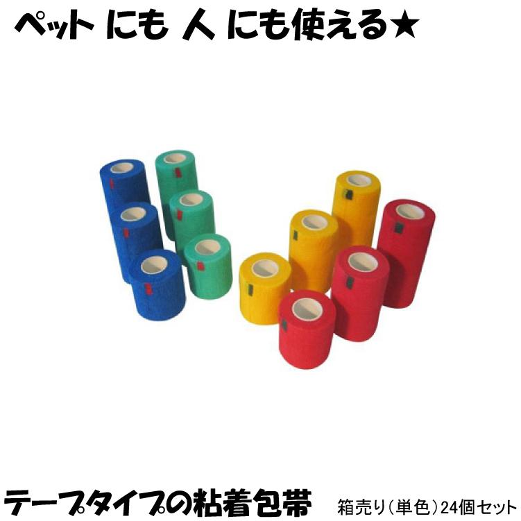 HP 12108 band clamp