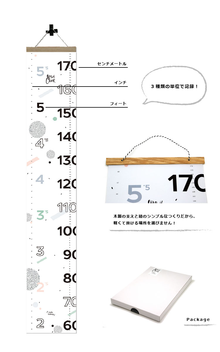 make history growth chart measures kids u0027 height mh003 paper baby shower wallmounted light