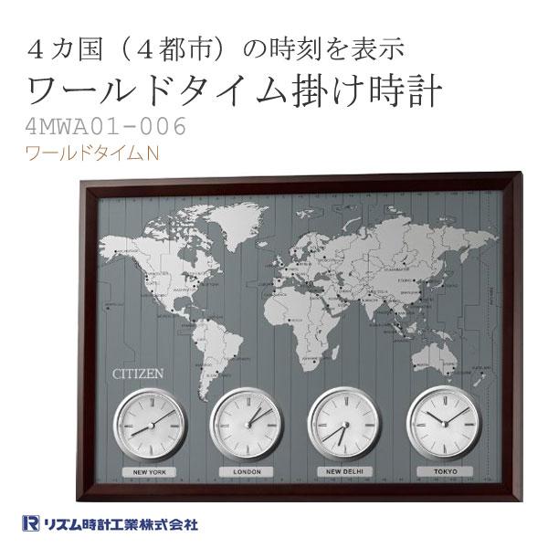 world time wall clocks 12000 Wall Clocks