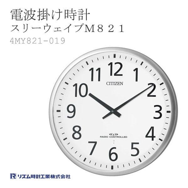 電波掛け時計 掛時計 リズム時計 スリーウェイブM821 4MY821-019