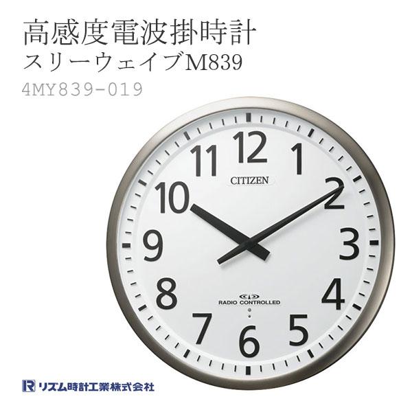 リズム時計 高感度電波掛け時計 掛時計 スリーウェイブM839 4MY839-019 クリスマス ギフト