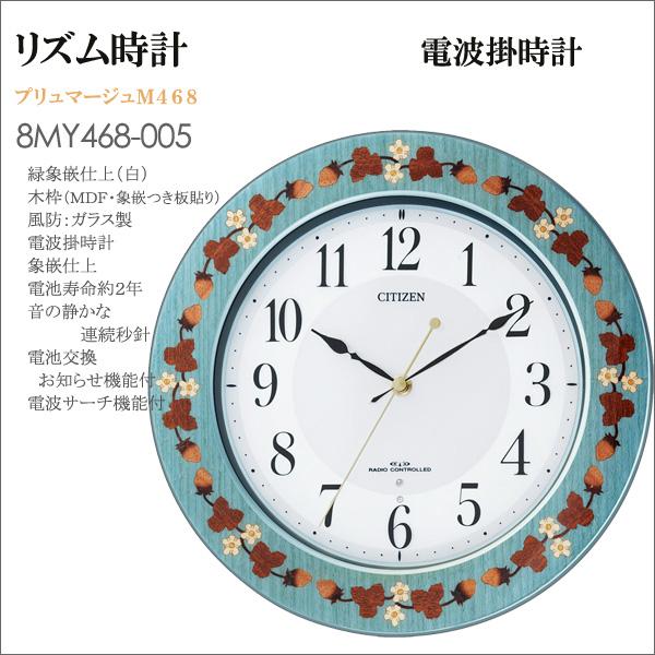 CITIZEN rhythm clocks plumage 8MY468-005
