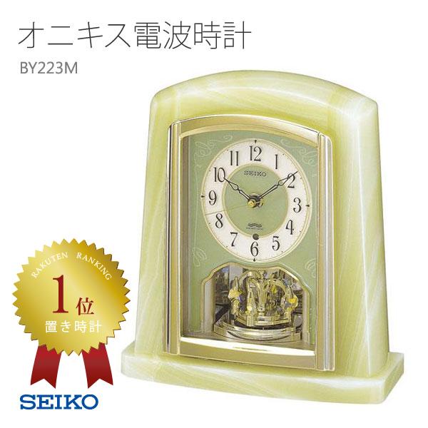 SEIKO セイコー 置き時計 置時計 電波時計 回転飾り付き オニキス枠 BY223M 取り寄せ