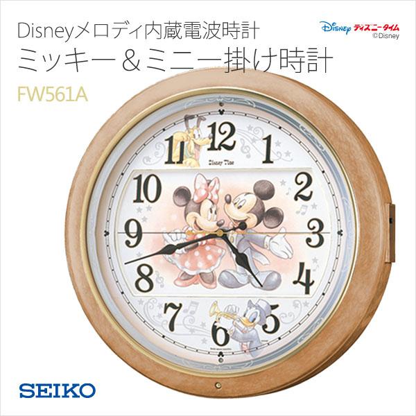 SEIKO セイコー ィズニー ミッキー 電波時計 掛け時計 掛時計 メロディ内蔵 キャラクター FW561A 取り寄せ クリスマス ギフト