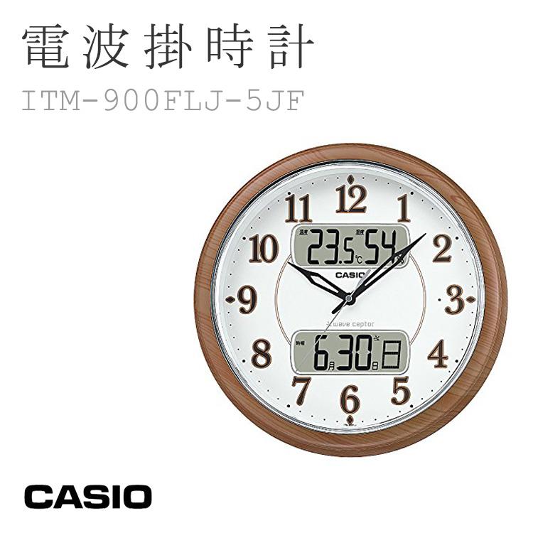 カシオ CASIO wave ceptor 温湿度計付 電波掛け時計 掛時計 ITM-900FLJ-5JF