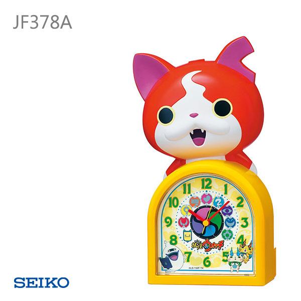 精工精工闹钟桌钟幽灵手表 JF378A