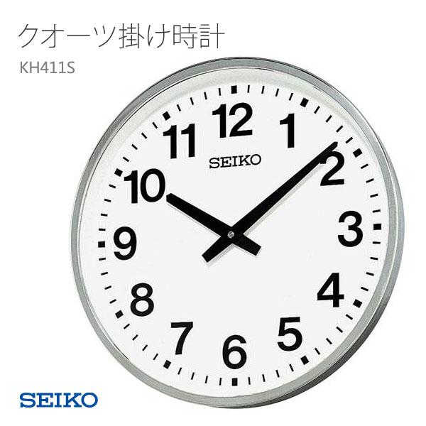 SEIKO セイコー 掛け時計 掛時計 クオーツ KH411S 取り寄せ
