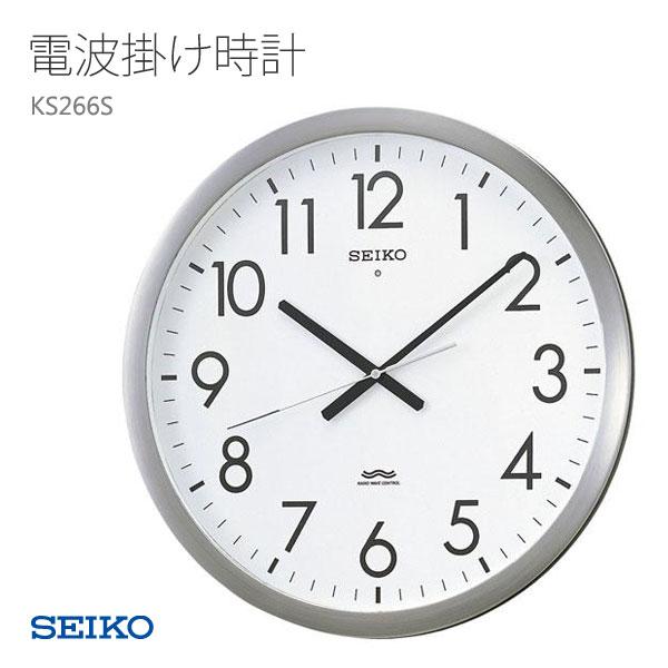 SEIKO セイコー 掛け時計 掛時計 電波時計 KS266S 取り寄せ