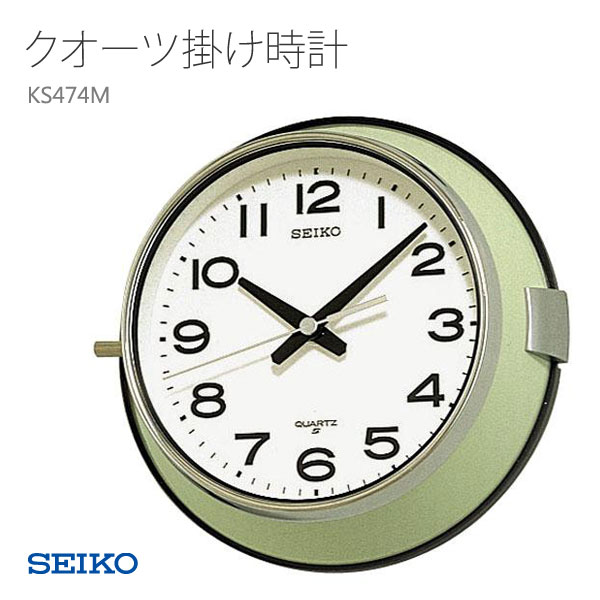 SEIKO セイコー 掛け時計 掛時計 クオーツ KS474M レトロ