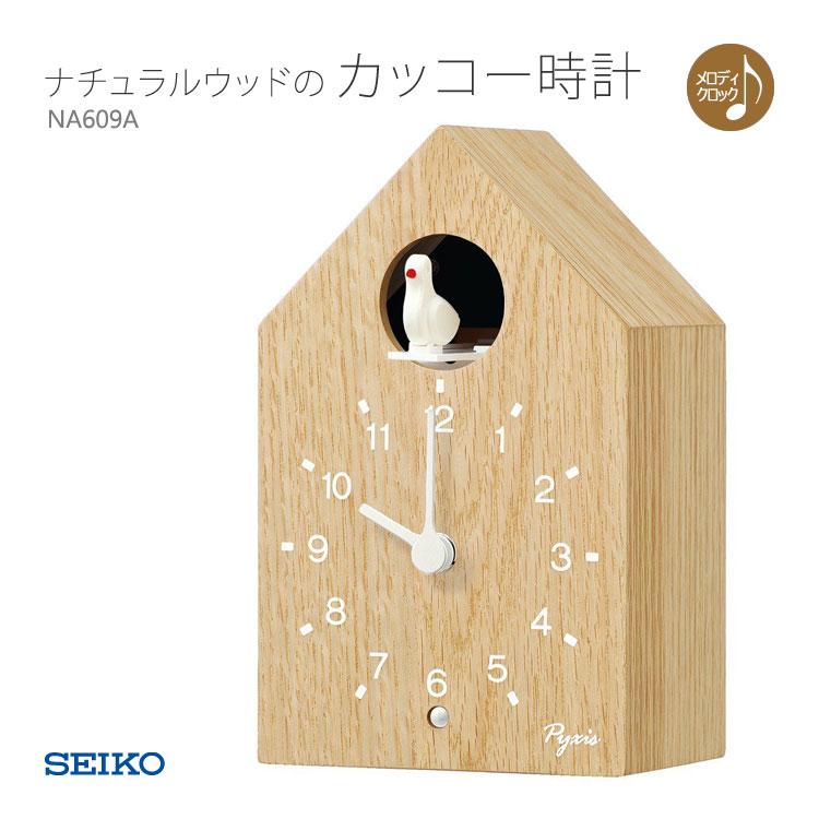セイコー SEIKO カッコー時計 ハウス型 ナチュラルウッド オーク 鳩時計 掛け置き兼用 掛け時計 置き時計 木製 NA609A 取り寄せ