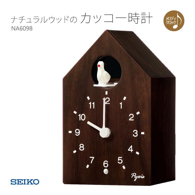 セイコー SEIKO カッコー時計 ハウス型 ウォルナット 鳩時計 掛け置き兼用 掛け時計 置き時計 木製 メロディクロック ダークブラウン 茶色 NA609B 取り寄せ