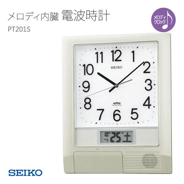 SEIKO セイコー 置き時計 置時計 電波時計 メロディ内臓 PT201S 取り寄せ