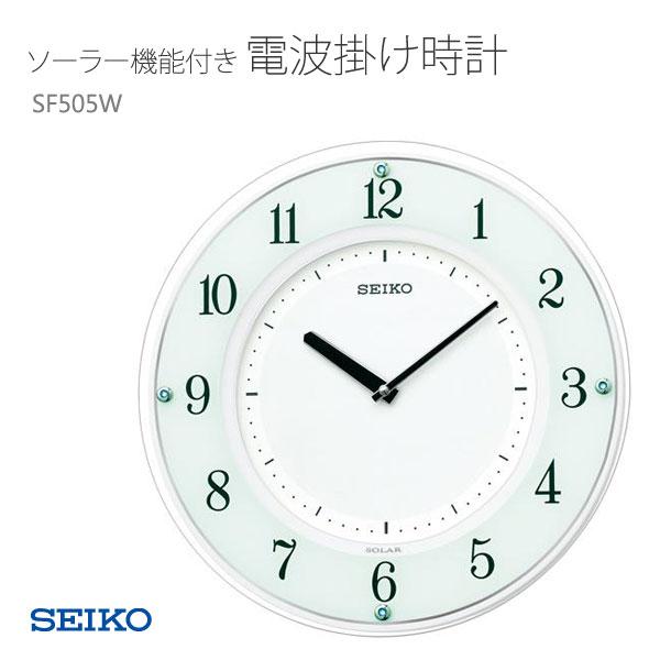 SEIKO セイコー 掛け時計 掛時計 電波時計 ソーラー機能 木枠 SF505W 取り寄せ クリスマス ギフト
