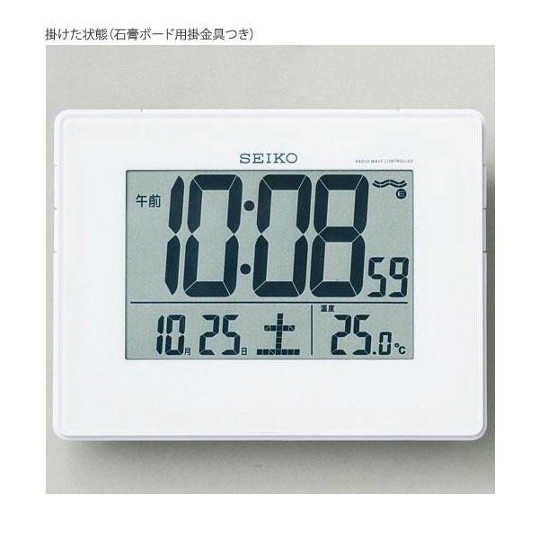 精工精工挂暨无线电时钟温度计与 SQ697W 时钟 03P01Mar15 全自动日历功能