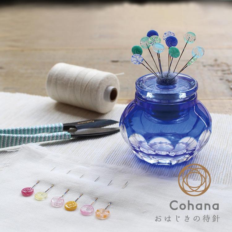 ストアー ランキング1位獲得 新着セール コハナ cohana おはじきの待針 3本セット ガラス 待ち針 まち針 まちばり かわいい ソーイング お返し 個性的 おうち時間 大人 ギフト KG-OMAC-45 おしゃれ 手芸用品 日本製 プレゼント 裁縫道具