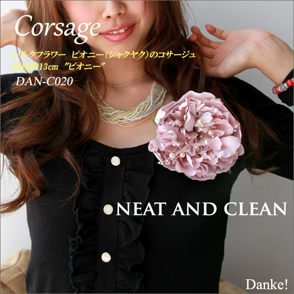 "★ nonstandard-size mail ★ graduation ceremony & ceremony & formal and perfect! Silk flower Peony ( Peony ) corsage diameter 13 cm ""Peony"" upup7"