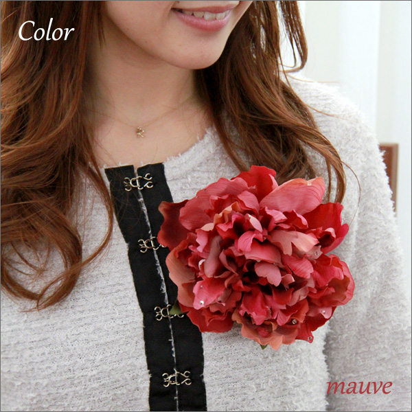 """Graduation and entrance ceremony & formal and perfect! Silk flower corsage hair accessory diameter 13 cm """"Peony Swarovski"""" 2 colors fs3gm"""