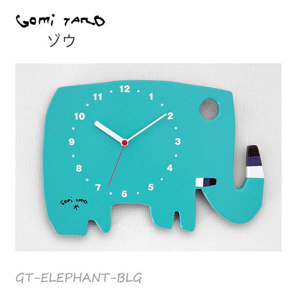 人気絵本作家 五味太郎デザイン GOMI TARO 直筆サイン入り限定モデル オリジナル時計 ゾウ GT-ELEPHANT-BLG