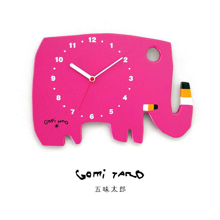 人気絵本作家 五味太郎デザイン GOMI TARO オリジナル時計 ゾウ 黒 MADE IN JAPAN GT-ELEPHANT-RSP