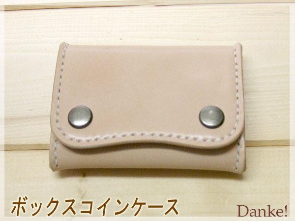 ハンドメイド 本革ボックスコインケース 小銭入れ 財布 ヌメ革 レザー小物 革製 DAN-C-33