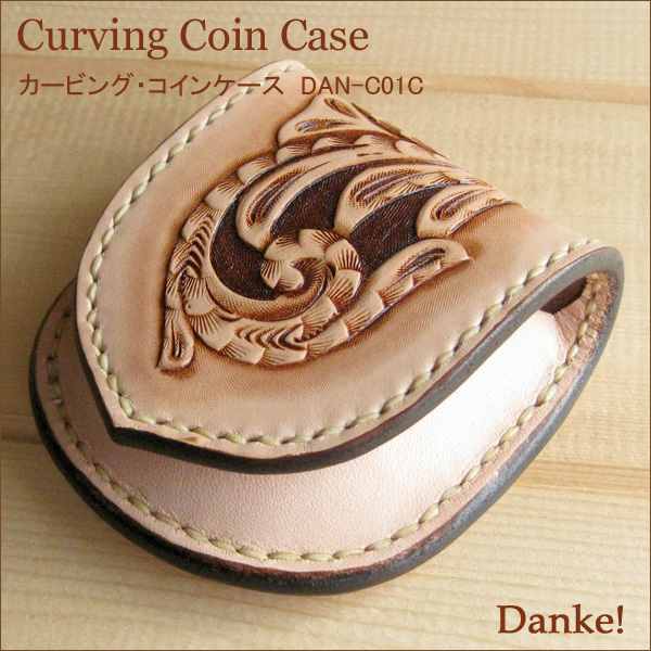 It is good to a present! High-quality coin purse handmade leather accessory DAN-C01Cfs3gm due to the hand of the craftsman