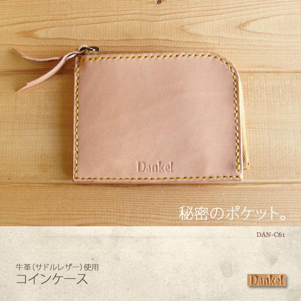ハンドメイド ナチュラルレザー コインケース LFタイプ ウォレット お財布 革製 DAN-C61