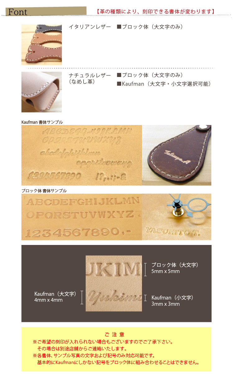 Perfect for a stylish hand-made leather leather desk! To present your recommendations! Mouse pad DAN-I10fs3gm
