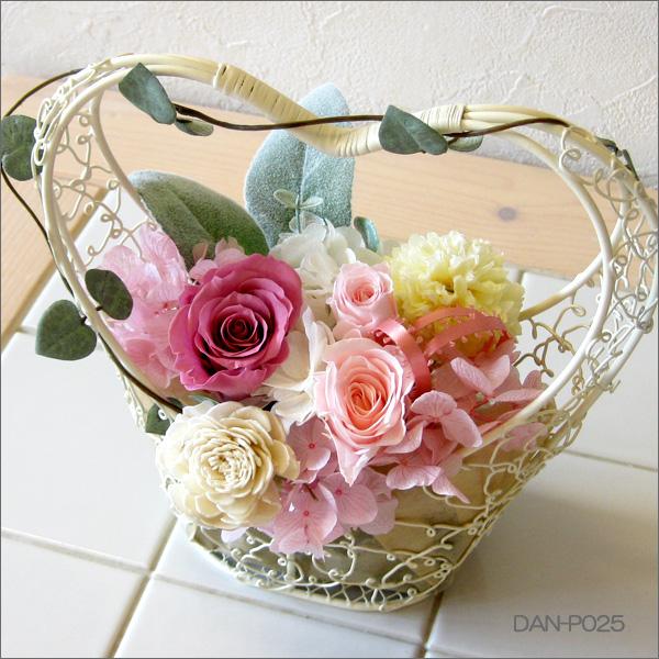 Cute heart arrangement preserved and Hertz DAN-P025