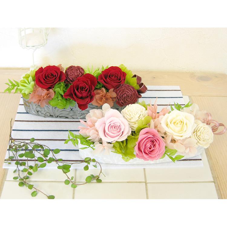 枯れないお花 プリザーブドフラワー アレンジメント マンデル 枯れないお花 DAN-P062