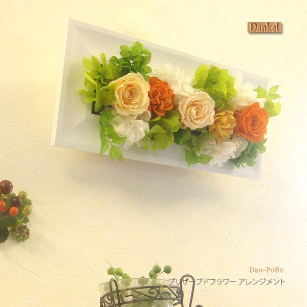 Gute Gouter | Rakuten Global Market: Karenai flower preserved flower ...