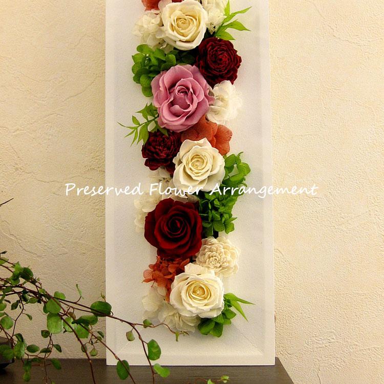 枯れないお花 プリザーブドフラワーアレンジメント 壁掛けウッドフレーム大 2WAY DAN-P091