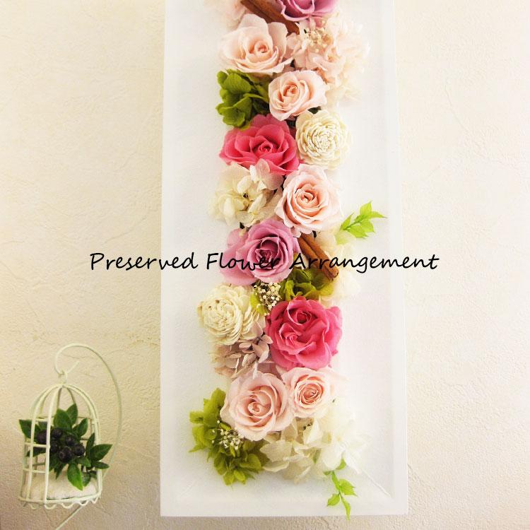 枯れないお花 プリザーブドフラワーアレンジメント ピンク薔薇壁掛けウッドフレーム特大 2WAY DAN-P092 敬老の日ギフト