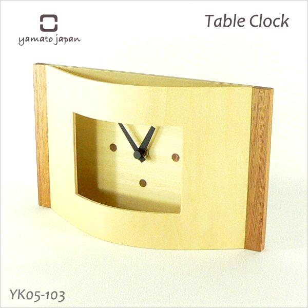Design clock interior clock table clock Table Clock c table clock YK05-103 Yamato industrial arts upup7 full of the warmth of the tree