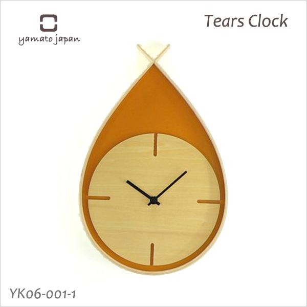 Design clock interior clock wall clock TEARS CLOCK (yk06-001-1 Yamato industrial arts fs3gm unique a W) orange tears type design) full of the warmth of the tree