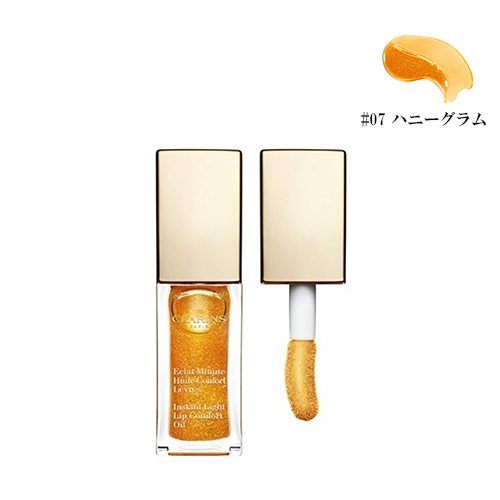 CLARINS comfort lip oil #07 honey gram 7 ml clarins postal parallel import  goods out of the fixed form