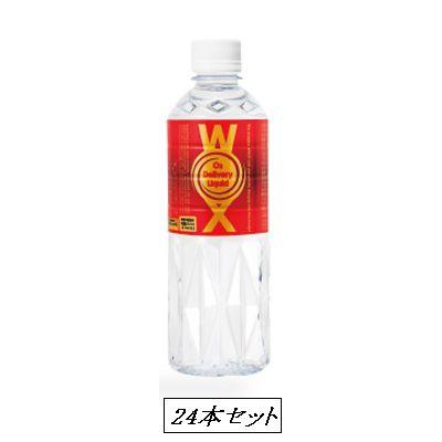 【送料無料】【24本セット】高濃度酸素リキッド 500ml x 24本セット 【ウォックス】【酸素水】