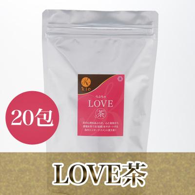 LOVE茶 20包×5個セット(薔薇・サンシュユ・丁子・枸杞の実・連銭草・甜茶・薄荷)