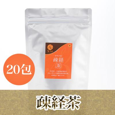疎経茶[そけいちゃ]20包×5個セット(ハブ茶・枸杞の実・ハトムギ・ヨモギ・紅花・銀杏葉・羅布麻茶)