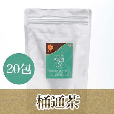 桶通茶[つうつうちゃ]20包×5個セット(シジュウム、甜茶、ハトムギ、枇杷葉、紫蘇葉、薄荷、ネトル)